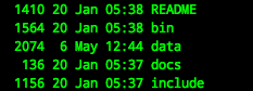 Image of file listing in OS X's Terminal application